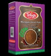 Telugu Foods Munaga Aaku Karam Podi(Drumstick Leaves Spice Powder)(100gms)