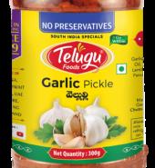 Telugu Foods Garlic Pickle (300 gms)