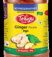 Telugu Foods Ginger Pickle (Without Garlic) (300 gms)