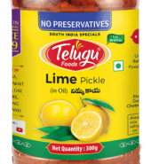 Telugu Foods Lime In Oil Pickle ( With Garlic) (300 gms)