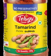 Telugu Foods Tamarind Pickle  (With Garlic)(300 gms)