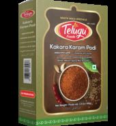 Telugu Foods Karakara Karam Podi with Garlic (Karela Spice Mix) (100 gms)
