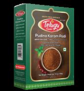 Telugu Foods Pudina Karam Podi With Garlic (Mint Spice Mix) (100 gms)