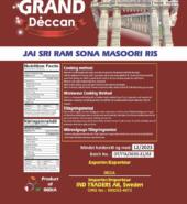 Jai Sri Ram Sona Masoori 5 kgs