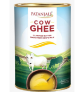 Patanjali Cow Ghee (Purified Butter) 500grms