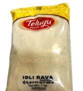 Idly Rawa 1 kg