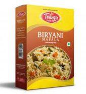 Biriyani Masala 75 gms