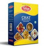Chat Masala 80 gms