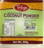 Desiccated Coconut Powder Fine Grade 200gms