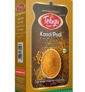 Kandi Podi (Lentil Spice Mix Powder) 100gms