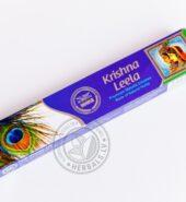 Heera Krishna Leela 15gms