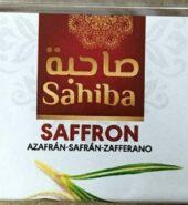 Sahiba saffron  1gm